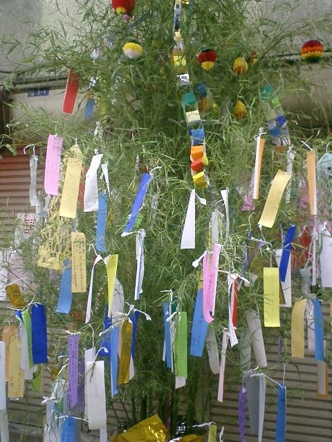 Tanabata festival, Japan