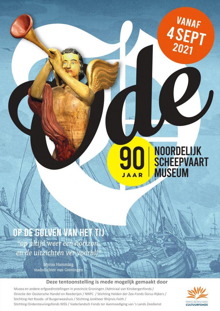 Poster ODE 90 jaar Noordelijk Scheepvaartmuseum A1